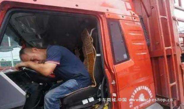 行业分散?货车司机严重缺失?中国货运业未来怎么干?